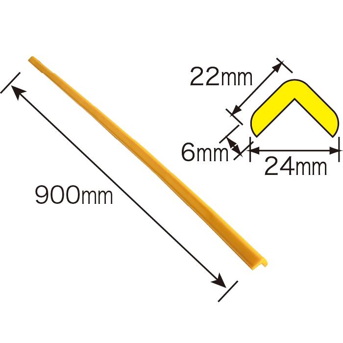 安心クッション L字型90cm STRONG 細