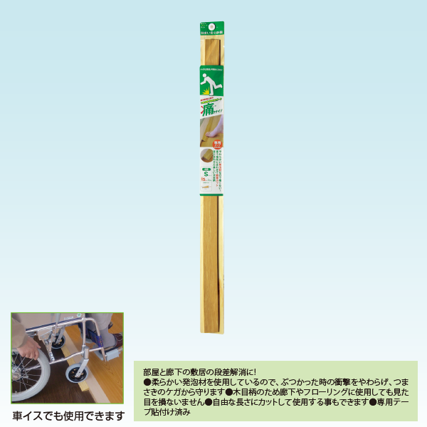 痛クナイゾ Sサイズ/570