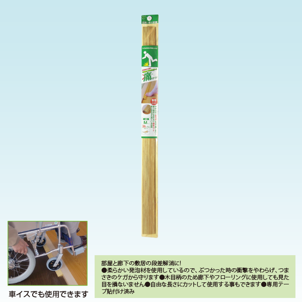 痛クナイゾ Mサイズ/571