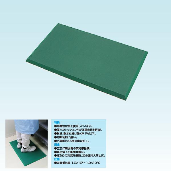 足腰マット ESD Sサイズ/AM-01ESD