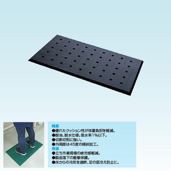 足腰マット 穴あき Sサイズ/AM-04