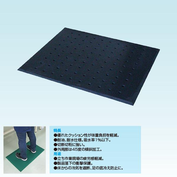 足腰マット 穴あき Mサイズ/AM-05