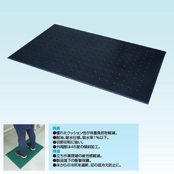 足腰マット 穴あき Lサイズ/AM-06