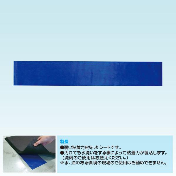 足腰マット固定用シート/AM-09