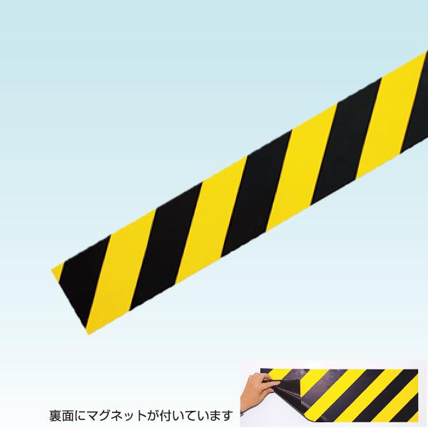 トラマグネットシート 【100mm×1m】/TG-01