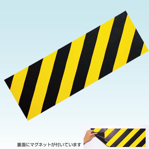 トラマグネットシート 【200mm×1m】/TG-02