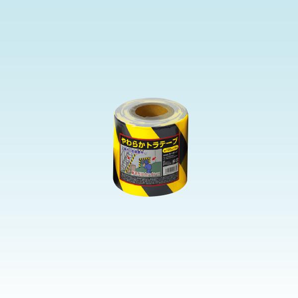 やわらかトラテープ 【120mm×3m】/YT-03
