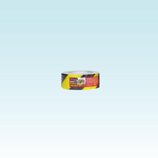 NEW手で切れるやわらかトラテープ 【50mm×3m】/YT-16