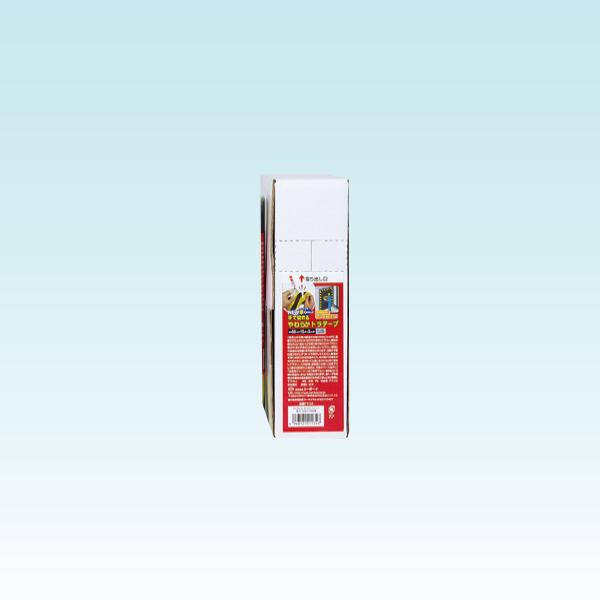 NEW手で切れるやわらかトラテープ 【50mm×10m】/YT-20