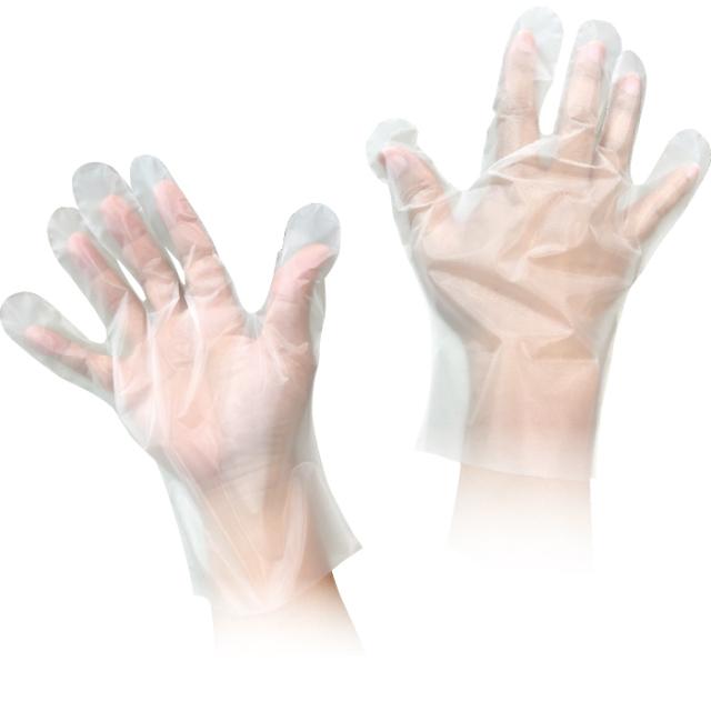 使い捨て手袋