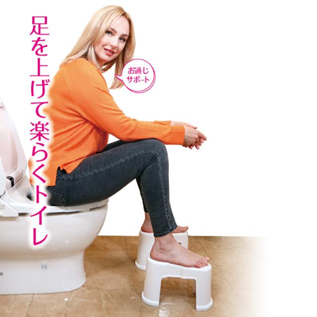 楽らくトイレサポート踏み台
