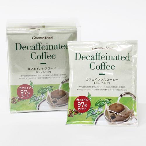 カフェインレスコーヒー・ドリップバッグ(6個入)
