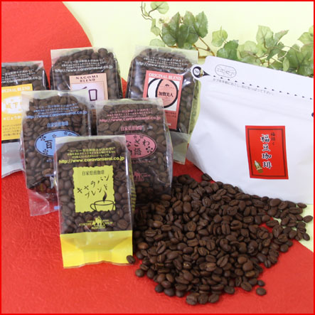 送料無料のブレンドコーヒー福袋2019