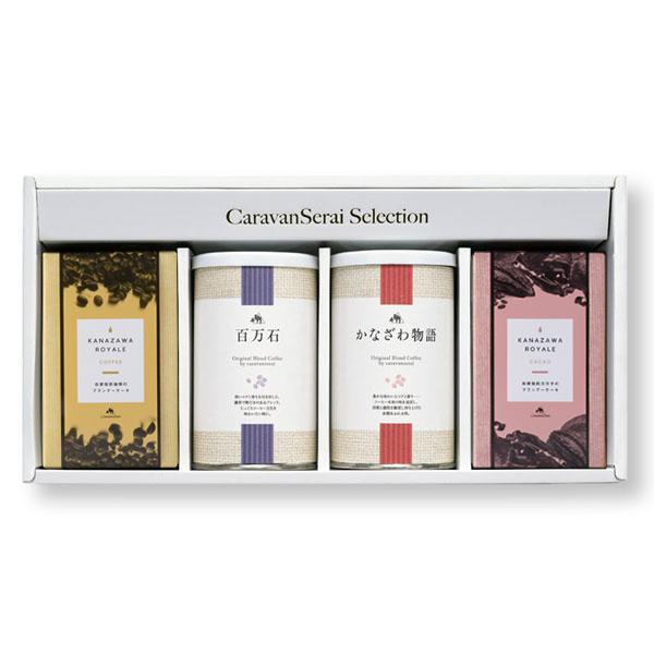 ブレンドコーヒー2種&金澤ロワイヤルブランデーケーキ2種ギフト