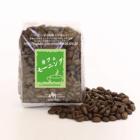 ブレンドコーヒー豆 カフェ・モーニング100g