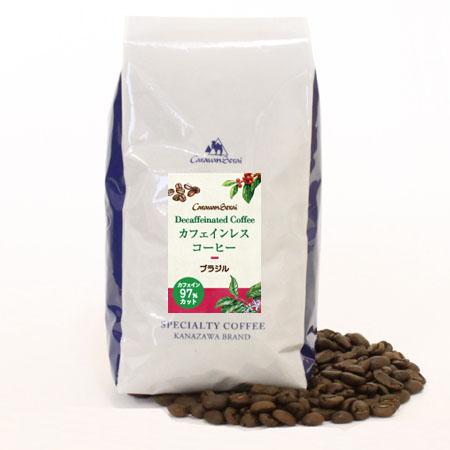 カフェインレスコーヒー豆ブラジル