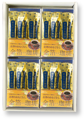 金箔入りコーヒー80杯分の豪華なギフトセット