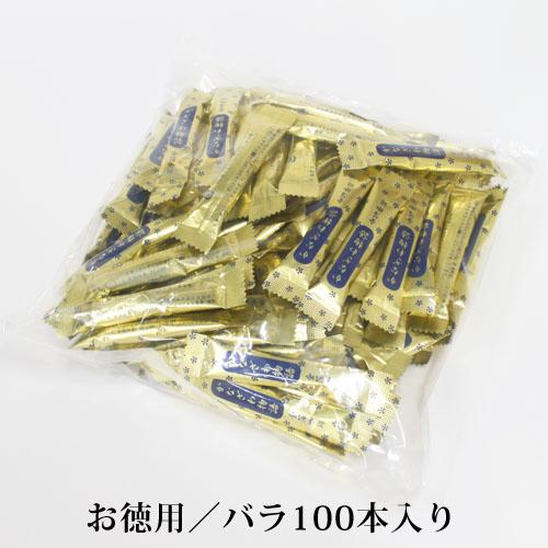 金箔入りコーヒーかなざわ物語お徳用100本入)