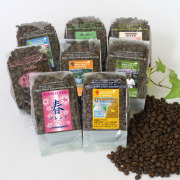 【送料無料】おまかせコーヒー豆8種セット