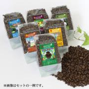 お得なストレートコーヒーセット用画像