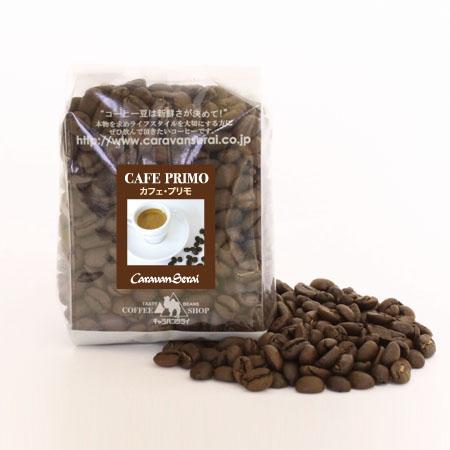 カフェ・プリモ(100g)