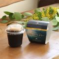 天然ミネラルコーヒーゼリー(有機黒糖仕立て)