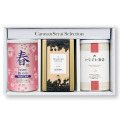 【春のおすすめギフト】ブレンドコーヒー2種&金澤ロワイヤルブランデーケーキギフト