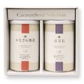 金沢ブレンドコーヒー2種ギフトA