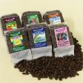お得なストレートコーヒー豆おまかせセット画像1707