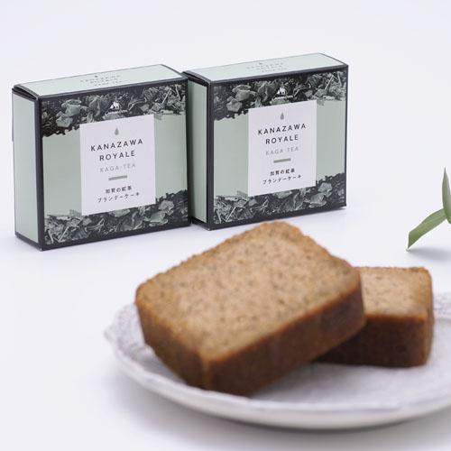 加賀の紅茶ブランデーケーキ カットサイズ商品画像