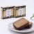 金澤ロワイヤル コーヒーブランデーケーキ カットサイズ
