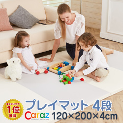 Carazプレイマット 4段 キューティ 120×200×4cm