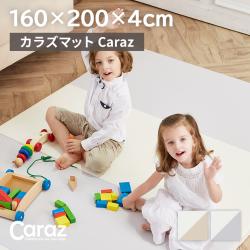 プレイマット 160×200×4
