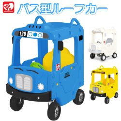 YAYA 乗り物 おもちゃ バスルーフカー3色