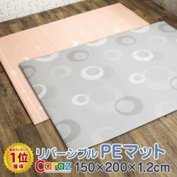 PEマット 両面 150×200×1.2cm