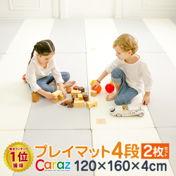 Caraz TheSun ザ・サン プレイマット 2枚セット 4段 キューティ 120×160×4cm