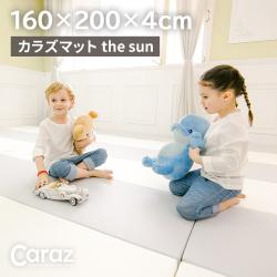 Caraz the sun  ザ・サン プレイマット 4段 ビッグ 160×200×4cm