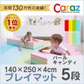 パールキャンディ 5段 ベーシック 140×250×4cm
