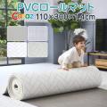 PVCロールマット 商品写真