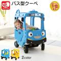 YAYA 乗り物 おもちゃ バス2色
