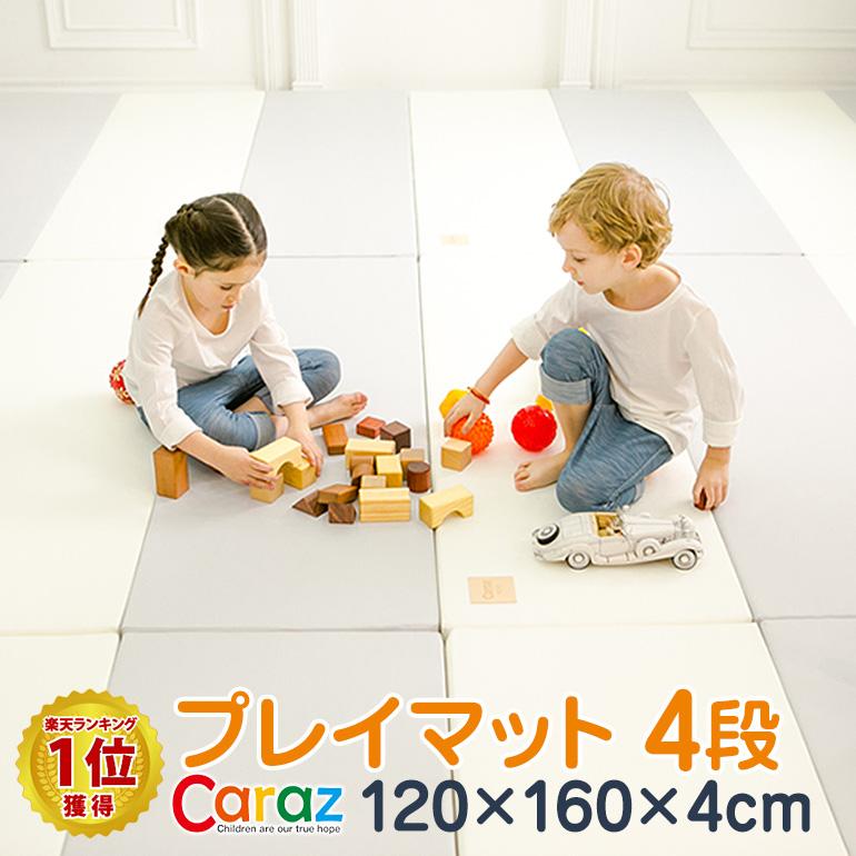 Caraz TheSun  ザ・サン プレイマット 4段 キューティ 120×160×4cm