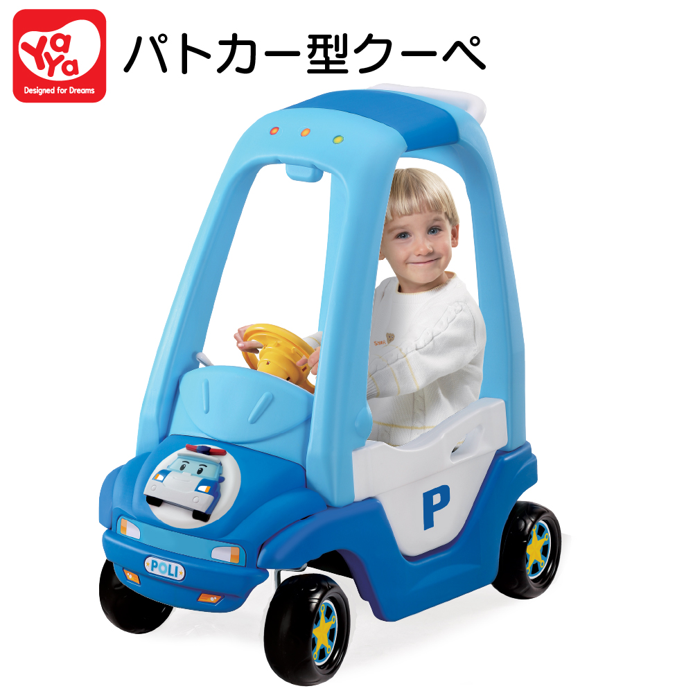 YAYA 乗り物 おもちゃ パトカー