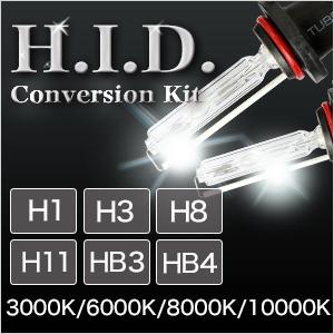 HID フルキット H1 H3 H8 H11 HB3 HB4 高品質 35W3000K 6000K 8000K 10000K