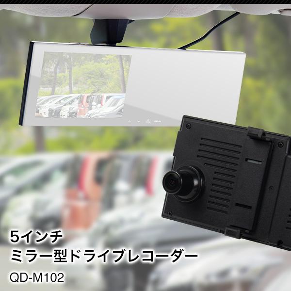 ドライブレコーダー ルームミラー型 簡単取付 1年保証 常時録画 高画質 車載カメラ バックミラードラレコ