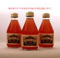 青森県産 りんごジュース WONDER APPLE 赤〜いりんごジュース 180ml 30本入れ