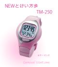 NEWとけい万歩 TM-250(ピンク)
