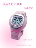 NEWとけい万歩 TM-350(ピンク)