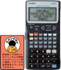 即利用くん 5800X2_ヤマヨ測定