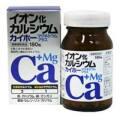 カイホー イオン化カルシウム マグネシウムプラス 180粒