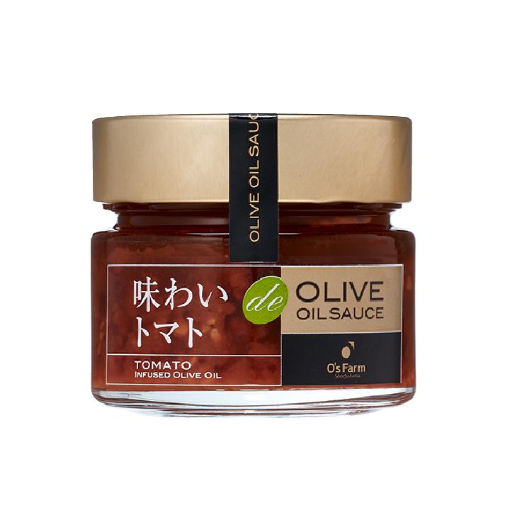 味わいトマト de OLIVE OIL SAUCE